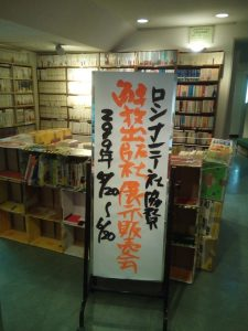 解放出版社